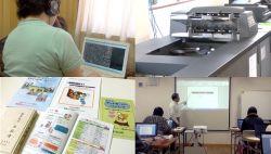 ICT・印刷業務全般
